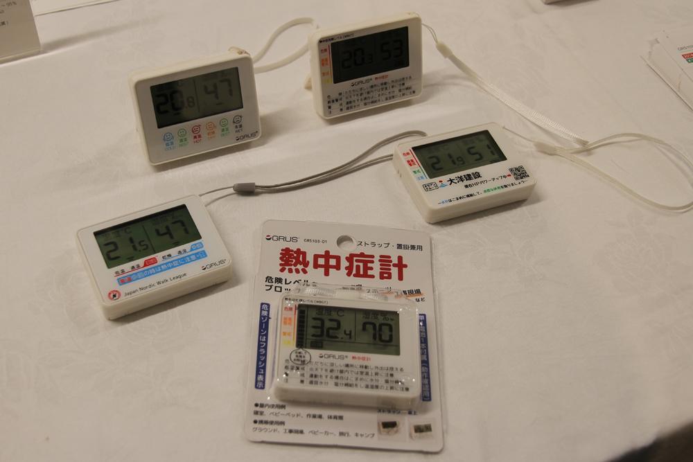 デジタルポータブル熱中症計