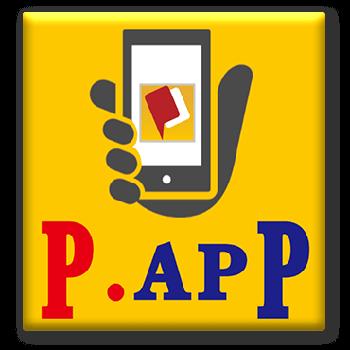 ピーアプ P.APP