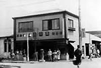 ▲1924年のモリイチ