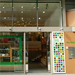 商材探しやサンプル作りは、当社京橋店で!