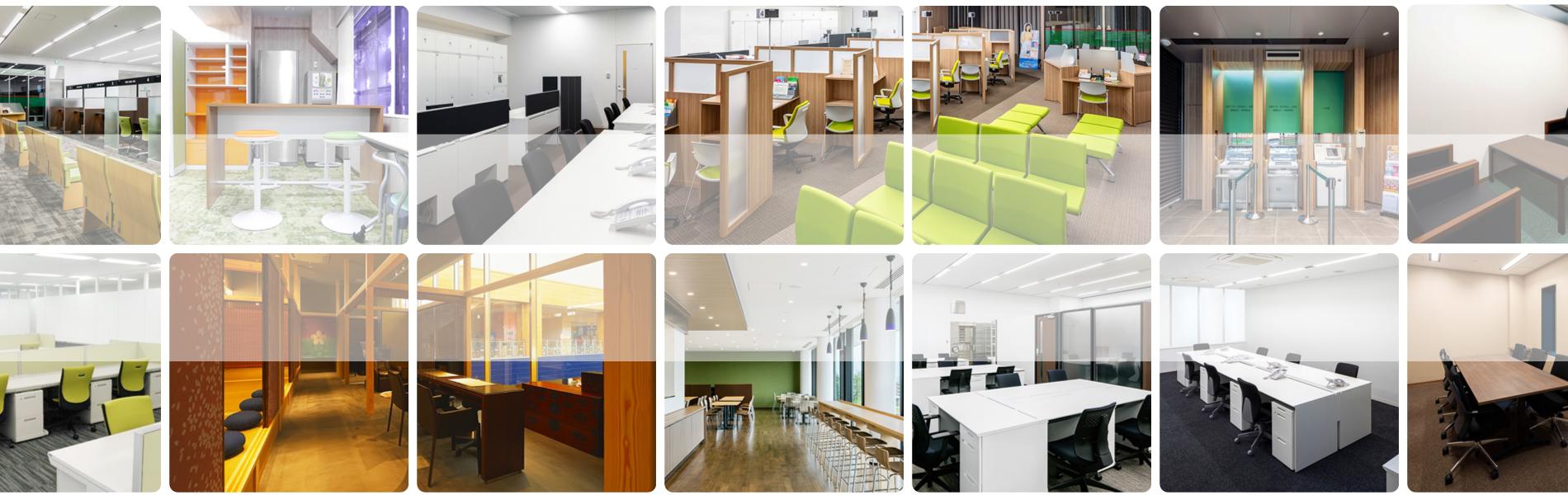 モリイチの「オフィス設計」